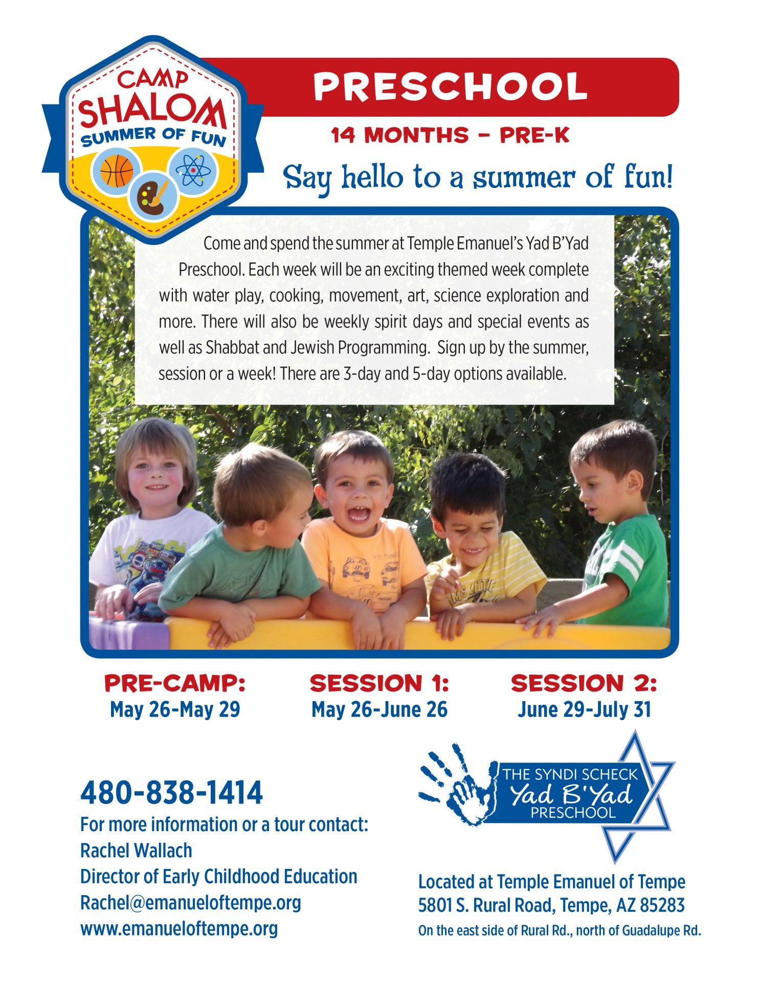 Temple-Emanuel-Camp-Shalom-Preschool-Flyer-2015