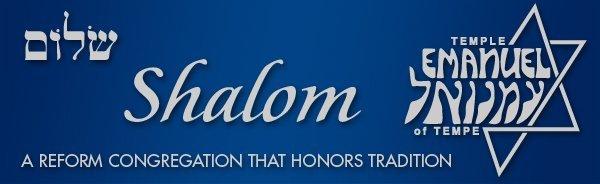 Temple-Emanuel-shalom-email-header