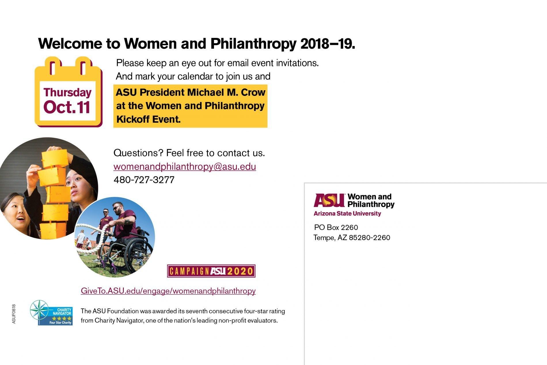 ASU-Women-Philanthropy-postcard-back-2018