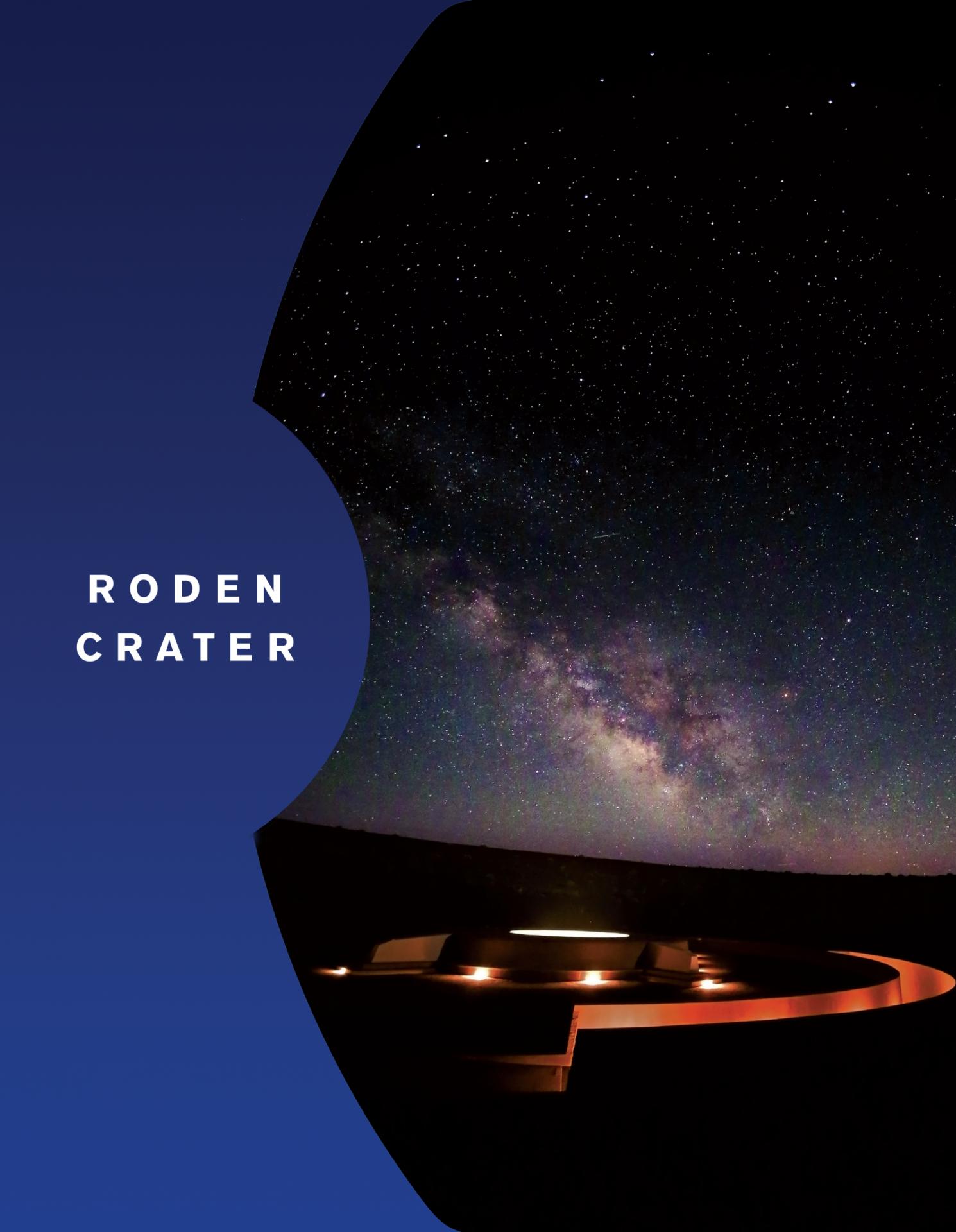 ASU Roden Crater